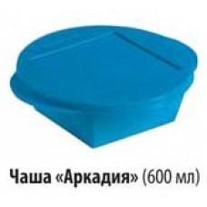 """Чаша """"Аркадия"""" (600 мл) РП179"""