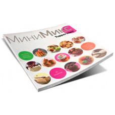 Кулинарная книга МиниМикс ПМ1075